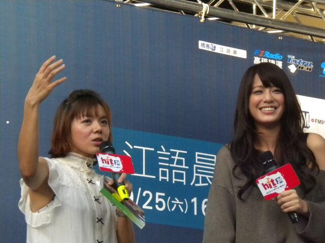 檔案:江語晨&cherry57.JPG