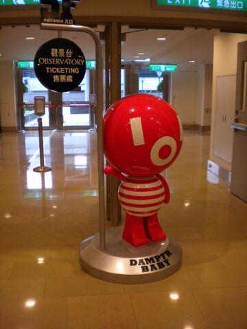 檔案:台北101-觀景台入口.JPG