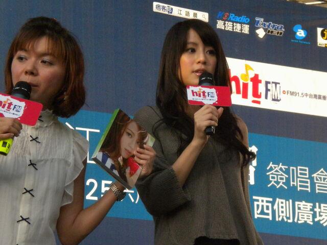 檔案:江語晨&cherry22.JPG