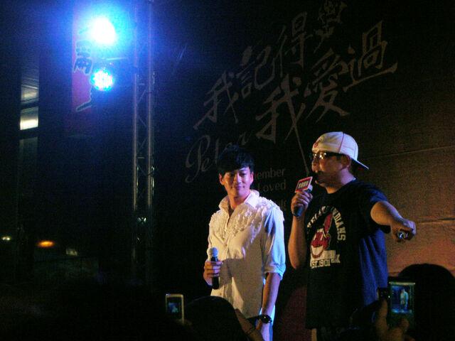 檔案:何潤東20.JPG