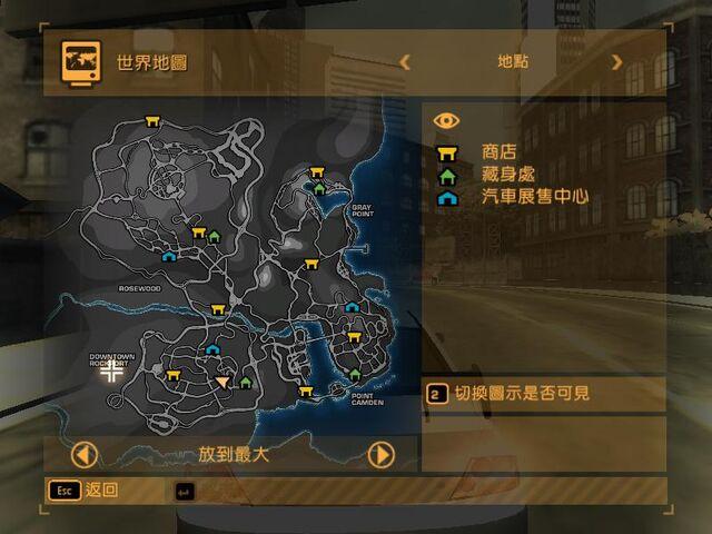 檔案:地點.jpg
