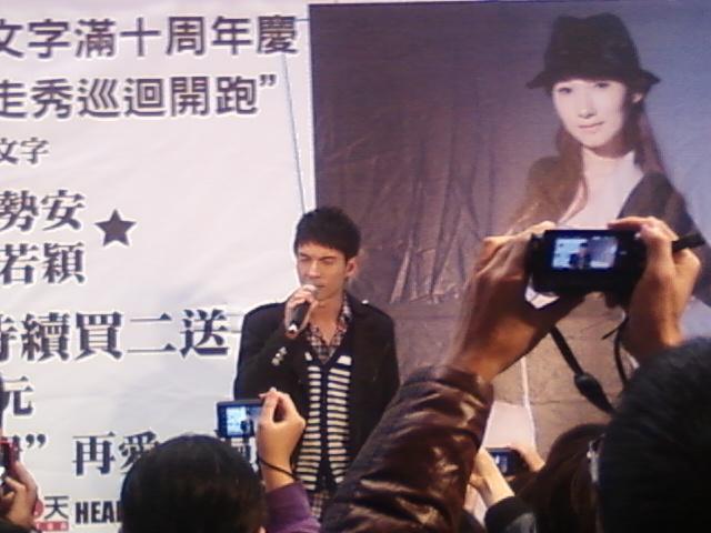 檔案:陳勢安 (3).jpg