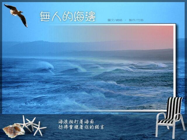 檔案:Sea0002n.jpg