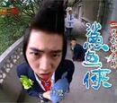 Sha Yu