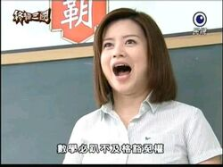 Donghan teacher