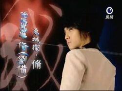 Xiu - Liu Bei