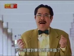 Qian Lai Ye
