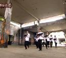 Ru Nan High School