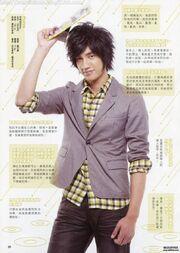 Si-wei-hong-zheng-magazine