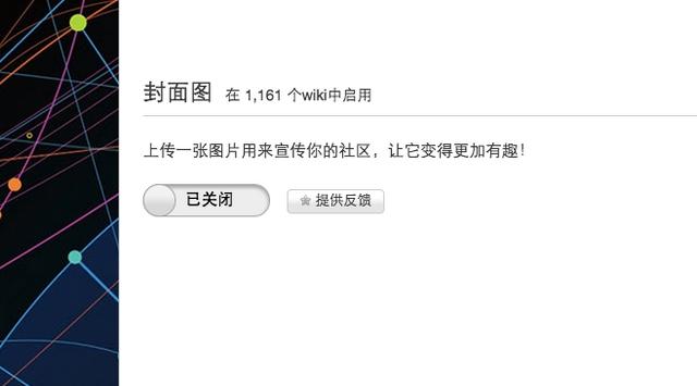 File:封面图.png