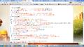 2013年10月18日 (五) 15:50的版本的缩略图