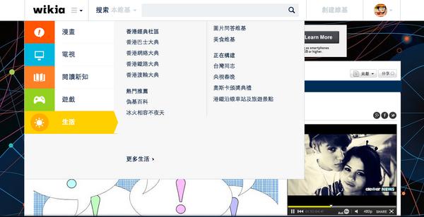 Screen Shot 2014-09-29 at 2.30.50 PM.png