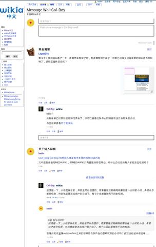 File:Screenshot 2013-12-09-02-43-23-1.png