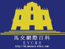 File:20101233.jpg