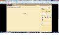 2013年10月30日 (三) 16:56的版本的缩略图