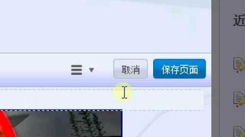 2015年8月2日 (日) 15:52的版本的缩略图