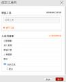 2014年2月2日 (日) 03:49的版本的缩略图