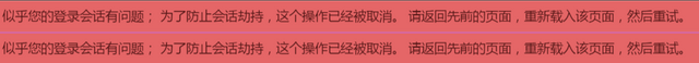 File:QQ拼音截图未命名.png