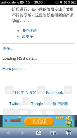 File:Iphonedisplay4.png