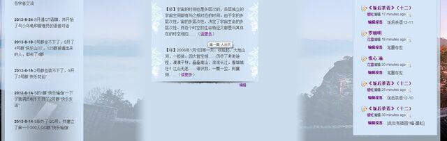 File:QQ图片20131205145126.jpg
