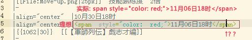 File:QQ截图20151104222413.png