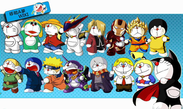 File:Doraemon wiki.jpg