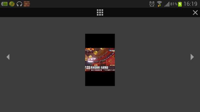 File:Screenshot 2014-01-27-16-19-59.png