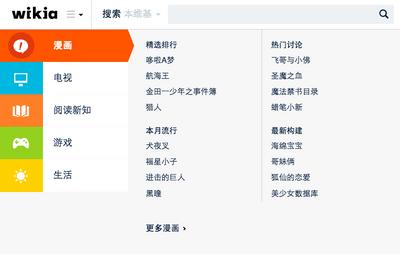 Screen Shot 2014-09-29 at 2.09.15 PM.png