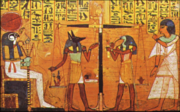 Horus anubis thoth-300x186