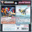Diloforce Japanese Back