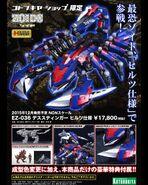 Blue Hmm Death Stinger
