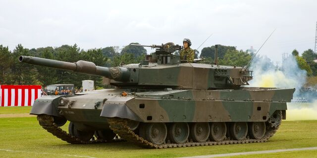 File:Japanese Type 90 Tank - 2.jpg