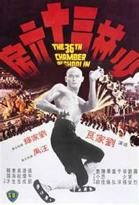 File:Shaolin Master Killer.jpeg