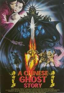 File:A Chinese Ghost Story.jpeg