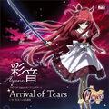 Thumbnail for version as of 10:29, September 4, 2010