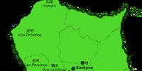Hekishou