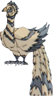File:Hou-oh bird.png