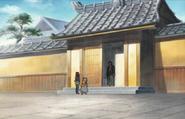 Shougaku entrance