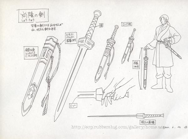 File:En kingdom sword.png