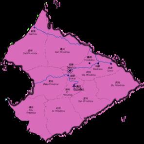 Takuhou city of Kei