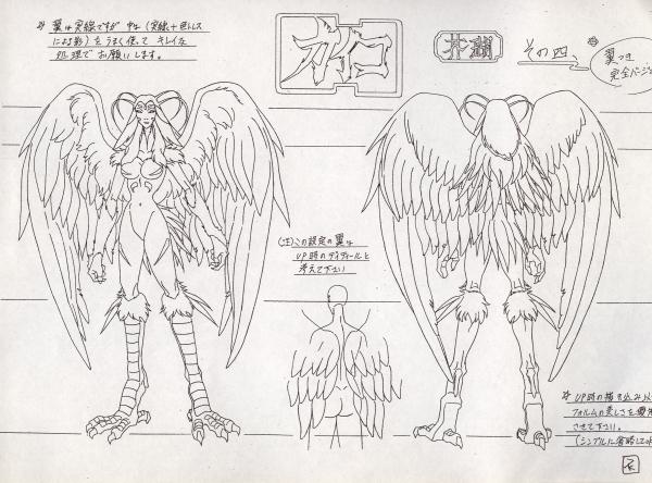 File:Kaiko nyokai cell.png