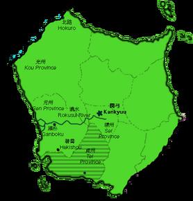 Tei Province of En