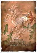 Youko riding Keiki