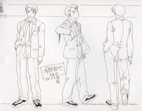 File:Asano reference.png
