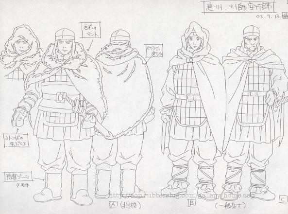 File:Men in armor.png