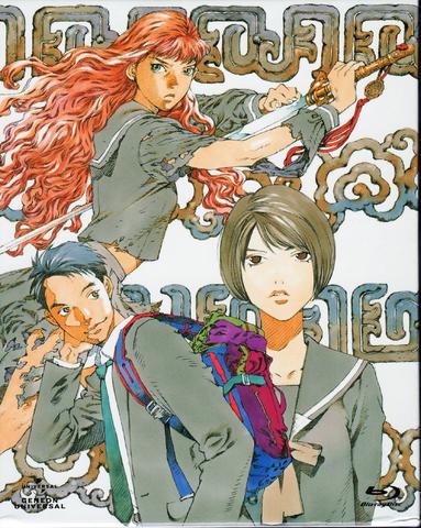 File:Juuni Kokuki1–Blu-rayBOX.png