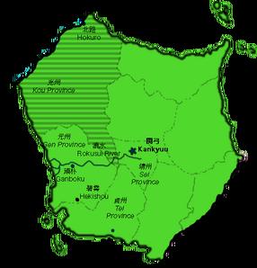 Kou Province of En