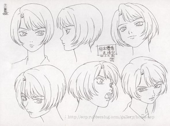File:Yuka reference.png