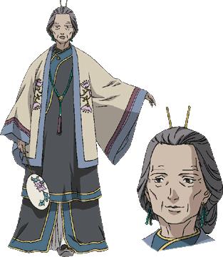 File:Kouko sai kingdom.png