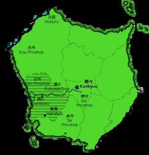 Gen Province of En